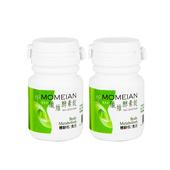 《模美安》纖維酵素錠(體驗瓶30顆/瓶,共2瓶)