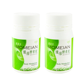 《模美安》纖維酵素錠(個人瓶100顆/瓶,共2瓶)
