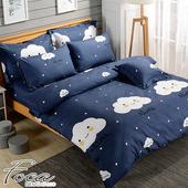 《FOCA》【FOCA 歡喜雲】頂級活性印染100%雪絨棉(加大薄床包枕套三件組)