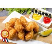 《鮮綠生活》一口吃蝦塊(250g±9g /包)(3包)