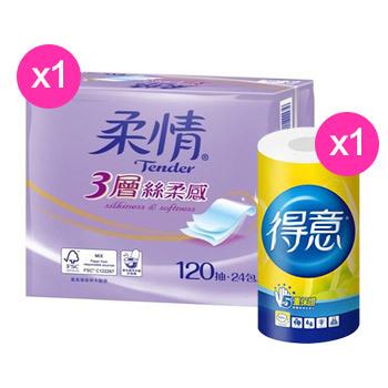 柔情買就送 三層絲柔感抽取式衛生紙120抽*24包(送得意廚紙 60張/捲)
