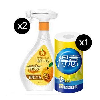 橘子工坊買就送 天然廚房爐具專用清潔劑 480ml*2(送得意廚紙 60張/捲)