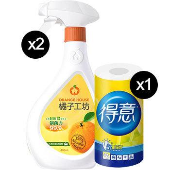 橘子工坊買就送 天然制菌浴廁清潔劑 480ml*2(送得意廚紙 60張/捲)