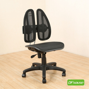 《DFhouse》柏妮絲-全網透氣專利人體工學辦公椅(黑色)