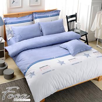 《FOCA》【FOCA 心語星願】頂級活性印染100%雪絨棉(單人薄床包枕套二件組)