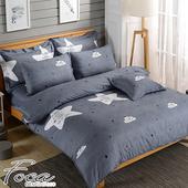 《FOCA》【FOCA 星海戀】頂級活性印染100%雪絨棉(加大薄床包枕套三件組)