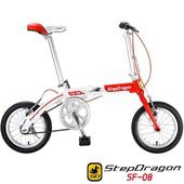《StepDragon》SF-08 14吋 輕量化鋁合金 單速 折疊車(白紅)