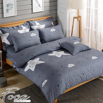 《FOCA》【FOCA 星海戀】頂級活性印染100%雪絨棉(雙人薄床包枕套三件組)