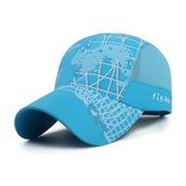 《幸福揚邑》涼感抗UV輕薄速乾防曬遮陽戶外地球風 棒球帽/鴨舌帽(藍)