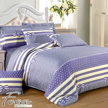 《FOCA》【FOCA 甜蜜滋味】頂級活性印染100%雪絨棉(加大薄床包枕套三件組)
