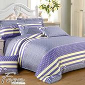 《FOCA》【FOCA 甜蜜滋味】頂級活性印染100%雪絨棉(單人薄床包枕套二件組)