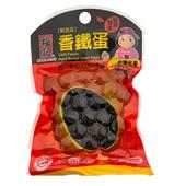 《福記》香鐵蛋(辣味鵪鶉蛋)(120g/包)
