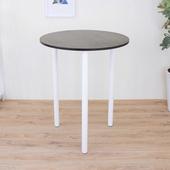 《頂堅》寬80x高98/公分-圓形吧台桌/高腳桌/餐桌/洽談桌(二色可選)(深胡桃木色)