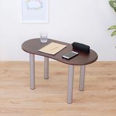 《頂堅》寬80x高45/公分-和室桌/矮腳桌/休閒桌/餐桌(三色可選)(深胡桃木色)