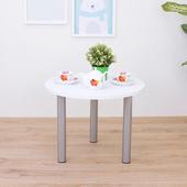 《頂堅》寬60x高45/公分-圓形矮腳桌/和室桌/休閒桌/邊桌(二色可選)(素雅白色)
