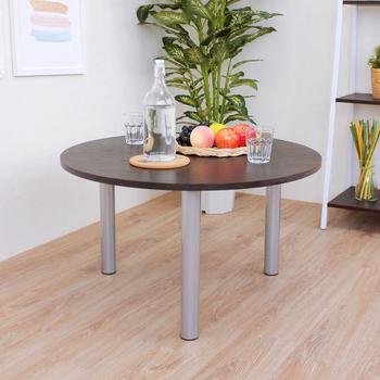 《頂堅》寬80x高45/公分-圓形和室桌/矮桌/邊桌/休閒桌(二色可選)(深胡桃木色)