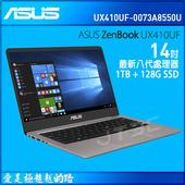 《ASUS》UX410UF-0073A8550U 石英灰 (i7-8550U/FHD/8G/1TB+128G/MX 130 2G獨UX410UF-0073A8550U $34900
