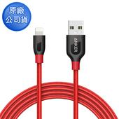 《Anker》PowerLine+ Lihgtning 編織充電線 180cm A8122(紅色)