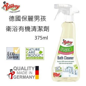 《德國保麗男孩Poliboy》衛浴有機清潔劑(375ml)