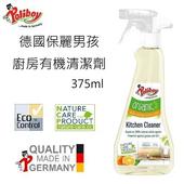 《德國保麗男孩Poliboy》廚房有機清潔劑(375ml)