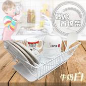 《LTB》多功能廚房收納瀝水碗架置物架(牛奶白)