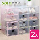《YOLE悠樂居》加厚透明翻蓋鞋盒/收納盒-小(2入) $459
