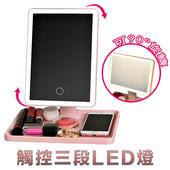 《FJ》新一代智能LED化妝鏡(直式/橫式 可90度旋轉)(玫色)