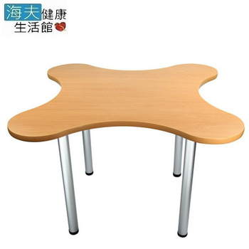 《海夫健康生活館》耀宏 YH206-2 蝶形桌