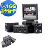 《魔鷹》變形金剛 雙鏡頭行車記錄器-送16G記憶卡(黑)