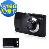 《魔鷹》120度超廣角HD行車記錄器H298-送16G記憶卡(黑)