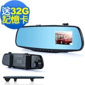 《魔鷹》FULL HD 2.7吋螢幕後視鏡行車紀錄器A601-送32G記憶卡(黑)