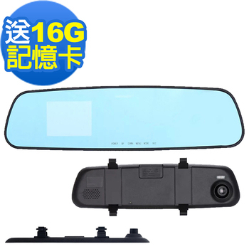 《魔鷹》1080P後視鏡行車記錄器A900-送16G記憶卡(黑)