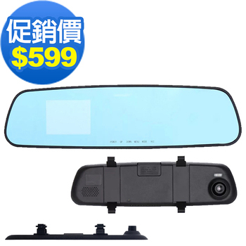 魔鷹 1080P後視鏡行車記錄器A900(黑)