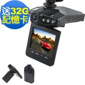 《魔鷹》270度翻轉螢幕行車紀錄器H198-送32G記憶卡(黑)