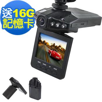 《魔鷹》270度翻轉螢幕行車紀錄器H198-送16G記憶卡(黑)