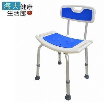 《海夫健康生活館》必翔 EVA坐墊 高度可調 有背洗澡椅(YK3030-1)