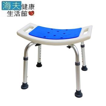 海夫健康生活館 必翔 EVA坐墊 高度可調 無背洗澡椅(YK3010-1)