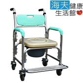 《海夫健康生活館》恆伸 鋁合金 帶輪 固定式 洗澡 便盆 子母墊兩用椅(ER-4301)