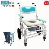 《海夫健康生活館》恆伸 鋁合金 子母墊 便盆 便器椅 扶手可調高低功能(ER-4306-1)