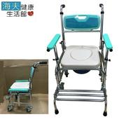《海夫健康生活館》富士康 鋁合金 扶手可調高低 防傾 洗澡 便盆 便器椅(FZK-4306)