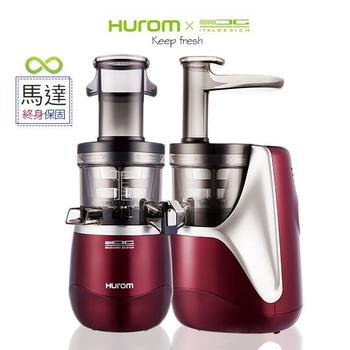 《HUROM》冷壓活氧萃取慢磨機蔬果原汁機(H-AE-EBB19)喬治亞羅限定款(DEEP WINE寶石紅)