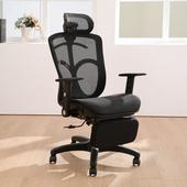 LOGIS邏爵-力士多彩工學坐臥兩用全網椅 / 辦公椅 / 電腦椅 K81Z(黑)