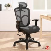 LOGIS邏爵-力士多彩工學頭枕雙網墊全網椅 / 辦公椅 / 電腦椅K81(黑)