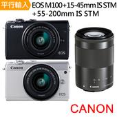 《Canon》EOS M100+15-45mm+55-200mm 雙鏡組*(中文平輸)-送專用鋰電池+強力大吹球清潔組+硬式保護貼(白色)