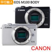 《Canon》EOS M100 單機身*(中文平輸)-送強力大吹球清潔組+硬式保護貼(白色)
