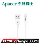 《Apacer》DC210 Lightning to USB2.0 傳輸線_白色 (1m)