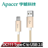 《Apacer》DC111 Type-C to USB2.0 傳輸線_金色 (1m編織線)