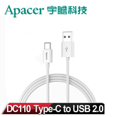 《Apacer》DC110 Type-C to USB2.0 傳輸線_ 白色(1m)