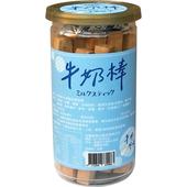 《瓦厝家》牛奶棒(牛奶口味 120g/罐)
