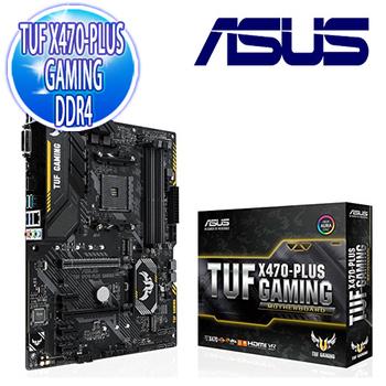 《華碩 ASUS》TUF X470-PLUS GAMING 主機板
